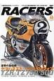 RACERS (48)
