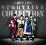 ROOT FIVE STORYLIVE COLLECTION(B)(DVD付)