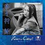 Kisarazu Calling!!(鯏盤)