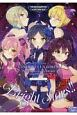 アイドルマスター シンデレラガールズ コミックアンソロジー Bright Stars!!