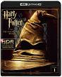 ハリー・ポッターと賢者の石 <4K ULTRA HD&ブルーレイセット>