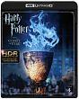ハリー・ポッターと炎のゴブレット <4K ULTRA HD&ブルーレイセット>