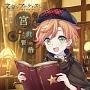 文豪とアルケミスト 朗読CD 第三弾