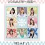 OIDEMASE!!~極楽~(C)