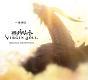 神撃のバハムート VIRGIN SOUL オリジナル・サウンドトラック 特装版