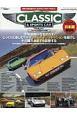 CLASSIC&SPORTS CAR<日本版> 世界で最も売れているクラシックカーマガジン(9)
