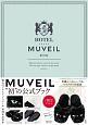 HOTEL MUVEIL BOOK
