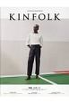 KINFOLK JAPAN EDITION (19)