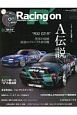Racing on Motorsport magazine(492)