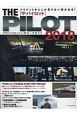 THE PILOT 2018 プロパイロットへのコースガイド