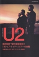 U2 CROSSBEAT Special Edition