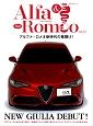 Alfa&Romeo(23)