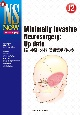 Minimally Invasive Neurosurgery:Up date 新・NS NOW12 脳・神経・外科・低侵襲手術の今