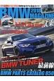 BMW MAGAZINE 2018