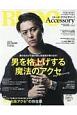 RUDO Accessory 男目線で選び抜いた大人のための最旬武骨アクセ読本(7)