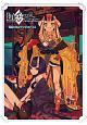 Fate/Grand Order 電撃コミックアンソロジー (11)