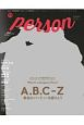TVガイド PERSON (64)
