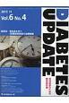 DIABETES UPDATE 6-4 実地医家のための糖尿病診療