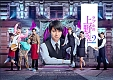 ラブホの上野さん season2 DVD-BOX