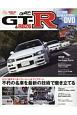 GT-R&RB26 SECOND GENERATIONS