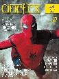 cinefex<日本版> スパイダーマン:ホームカミング ハリウッド発映像専門誌(47)