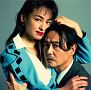 冷たいキス(DVD付)