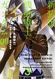 機動戦士ガンダム00<新装版> (3)