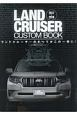 LAND CRUISER CUSTOM BOOK 2017-2018