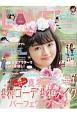 LOVE berry JC→JKのためのファッション・コスメ・ヘアアレB(11)