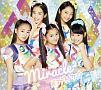 天マデトドケ☆(DVD付)