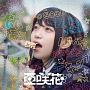 SHINY DAYS(DVD付)