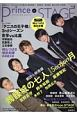 Prince of STAGE 話題のミュージカル&2.5次元舞台を徹底特集!(2)