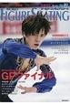 ワールド・フィギュアスケート (80)