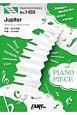 Jupiter by Little Glee Monster(ピアノソロ・ピアノ&ヴォーカル)~TBS日曜劇場『陸王』劇中歌