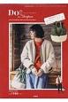 CHILD WOMAN 30th Anniversary Book