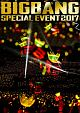 BIGBANG SPECIAL EVENT 2017(通常盤)