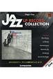 ジャズ・LPレコード・コレクション<全国版> (32)