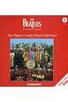 ザ・ビートルズ・LPレコード・コレクション サージェント・ペパーズ・ロンリー・ハーツ・クラブ・バンド (2)