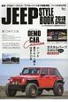 JEEP STYLE BOOK 2018SPRING