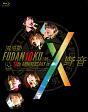 FUDAN10KU LIVE 10th ANNIVERSARY in 野音