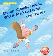 Clouds, Clouds, Clouds, Where Are You From? くもはどこから?