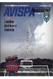 AVISPA MAGAZINE アビスパ福岡オフィシャルマガジン(10)