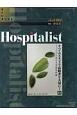Hospitalist 5-4 特集:老年科