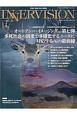 INNERVISION 33-1 特集:オートプシー・イメージング(Ai)第七弾・多死社会の到来で多様化するニーズに対応するAiの最前線 医療と画像の総合情報誌