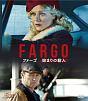 FARGO/ファーゴ 始まりの殺人 <SEASONSコンパクト・ボックス>