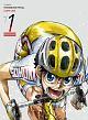 弱虫ペダル GLORY LINE DVD BOX Vol.1