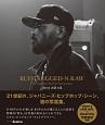 RUFF, RUGGED-N-RAW The Japanese Hip Hop Photographs