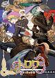 うたの☆プリンスさまっ♪Shining Masterpiece Show トロワ-剣と絆の物語-