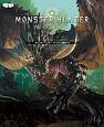 モンスターハンター:ワールド 攻略ガイド