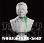 Takkyu Ishino Works 1986~2017(Excerpt)(通常盤)